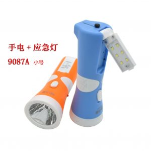Powerful LED Rechargeable Torch Light – Multi-colors